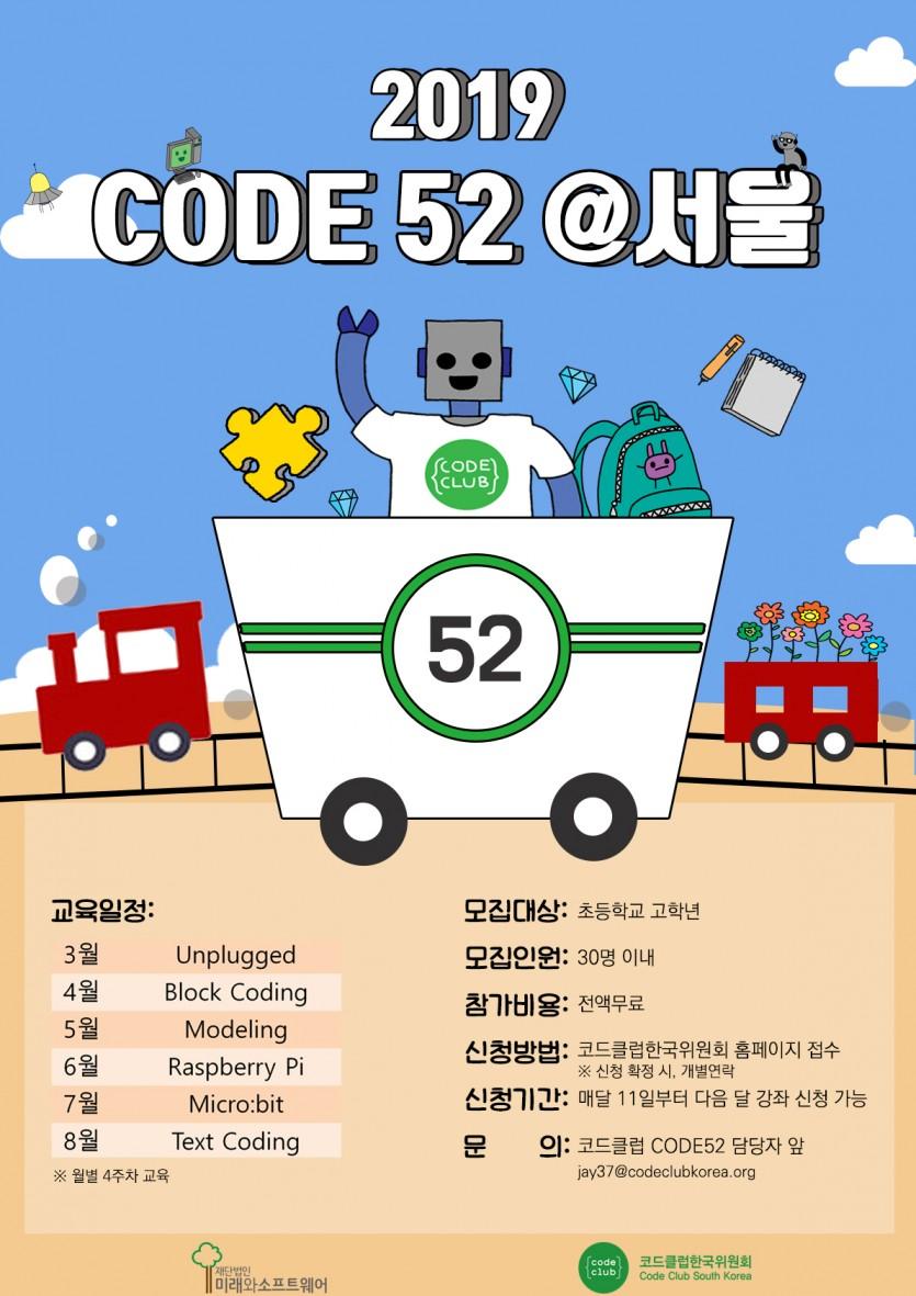 0da35cb6fbc3cff4904c2f5f6eac80c3_1554566130_4145.JPG